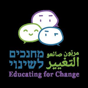 לוגו מחנכים לשינוי